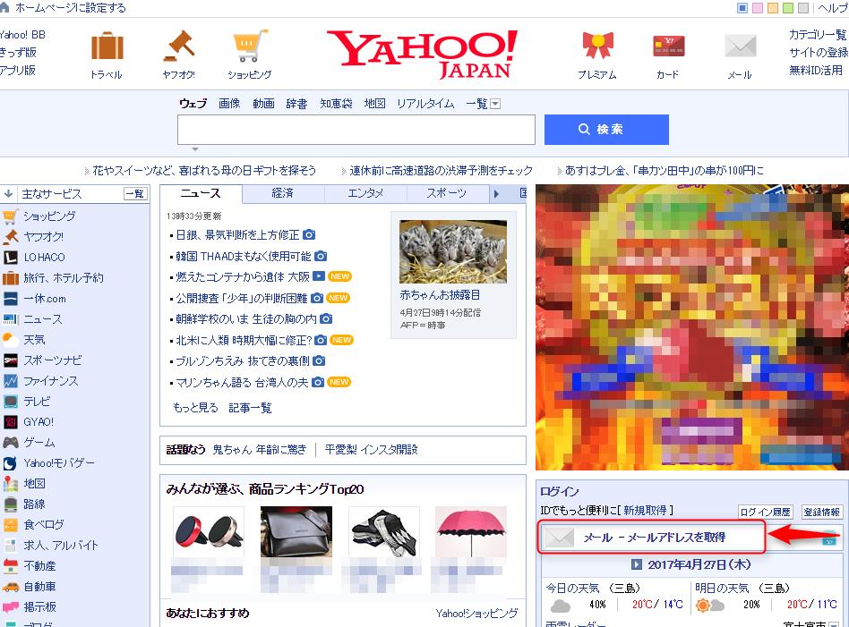 Yahootop