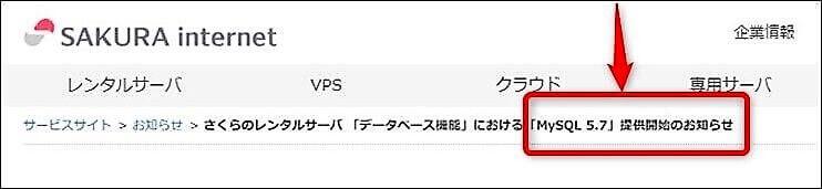 MySQL5.7提供開始