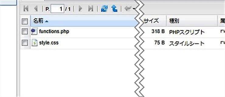 2つのファイル作成