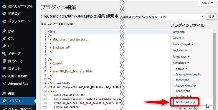 html-start.phpを選択
